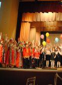 Отчетный концерт 2013